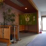 ホテルアルパイン/館内