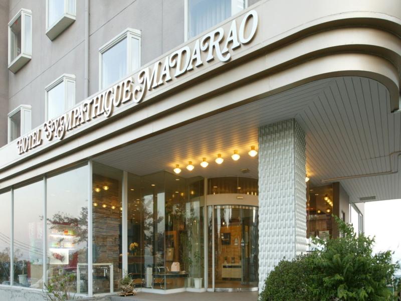 宿の一例/外観:斑尾観光ホテル