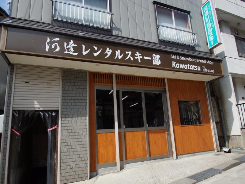 直営レンタル店
