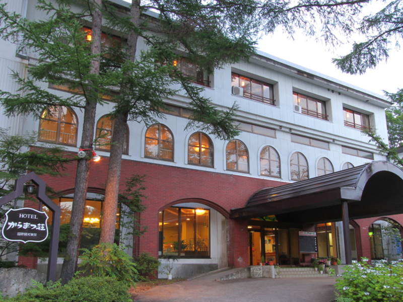 宿の一例:ホテルからまつ荘
