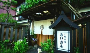 ご縁の宿~伊藤屋【真野湾地区】