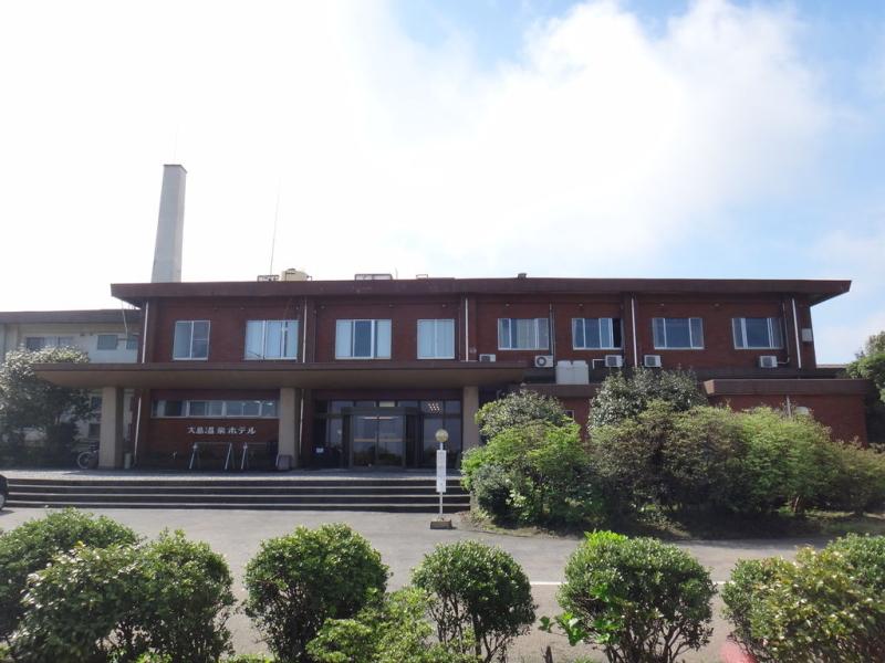 大島温泉ホテル