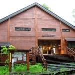山の鼻ビジターセンター