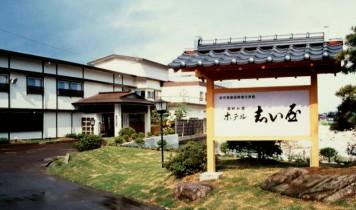 ホテル志い屋【両津地区】