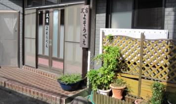 神津島/選べる民宿(東京発着/10~3月)