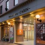 プレミアホテルCABIN札幌