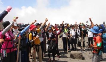 【富士登山ツアー1泊2日間】ガイド同行~山小屋おまかせプラン