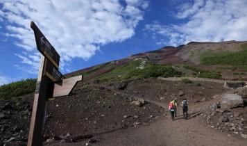 【富士登山ツアー1泊2日間】案内人同行~山小屋おまかせプラン