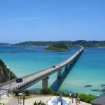 沖縄ビジネスパック