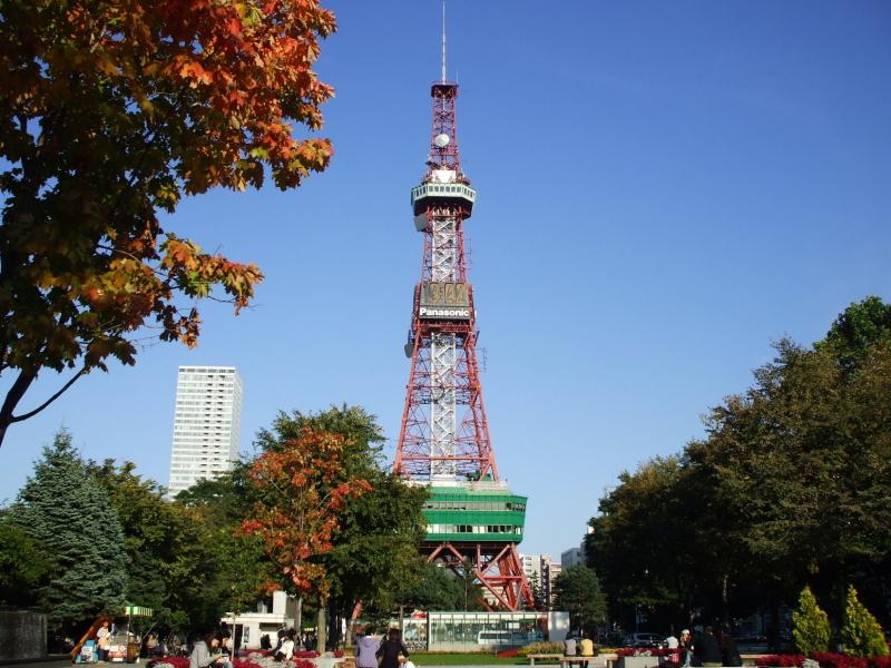 札幌ビジネスパック