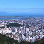 徳島ビジネスパック