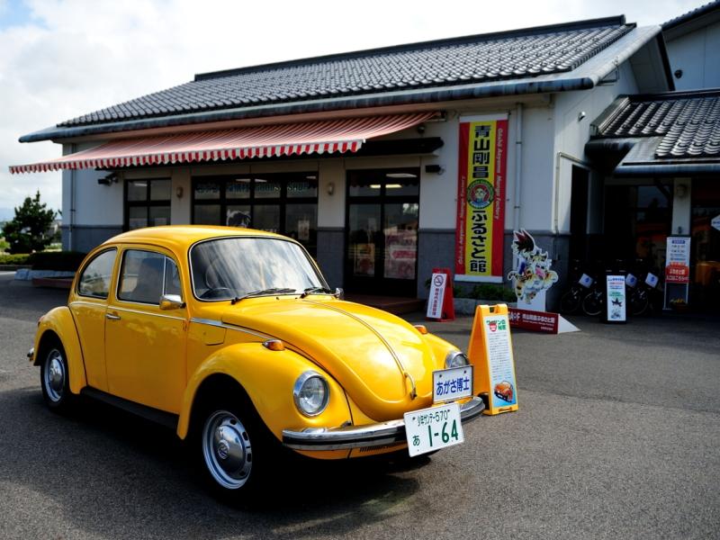 鳥取ビジネスパック