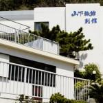山下旅館別館