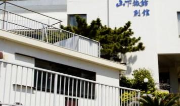 山下旅館別館(東京発着/7~9月)