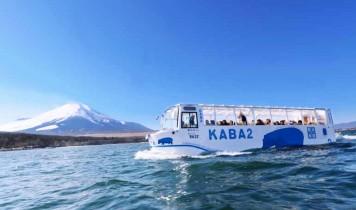 迫力の水陸両用カババスクルーズとリニア見学センター