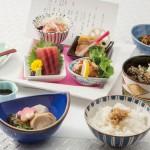 日本料理「こころぎ」