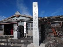 ohachi-image01