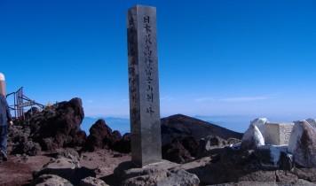 【はとバスで行く】2017富士山登頂と「おはちめぐり」~2泊3日間~