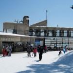 スキー場施設)エスカルプラザ