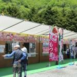 富士山うまいものフェスタ(イメージ)