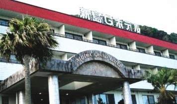 新島グランドホテル(東京発着/4~6月)