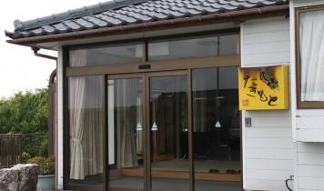 民宿たきもと【相川地区】