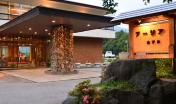 朝発バス(OR)鹿島槍/温泉ホテル~宿おまかせ